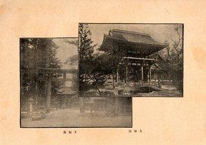 京都名所06.jpg