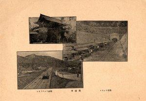 京都名所08.jpg
