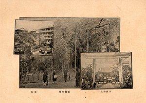京都名所10.jpg