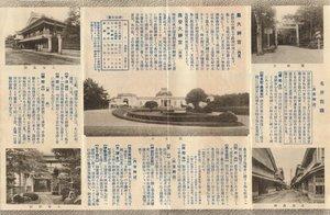 大安旅館2.jpg